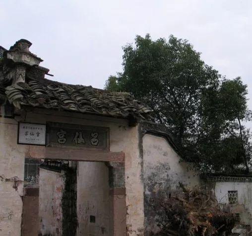 歙县吕仙宫