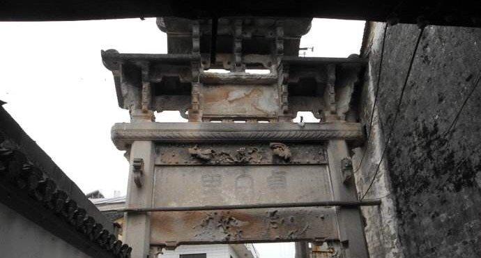 贞白里坊—歙县现存古老的牌坊