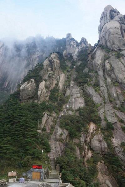 黄山旅游登山注意事项