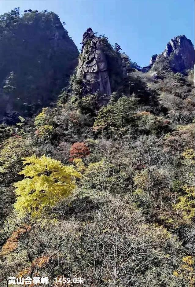 黄山合掌峰