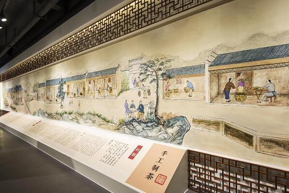 祥源·祁红产业文化博览园