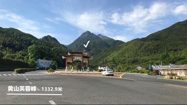 黄山芙蓉峰