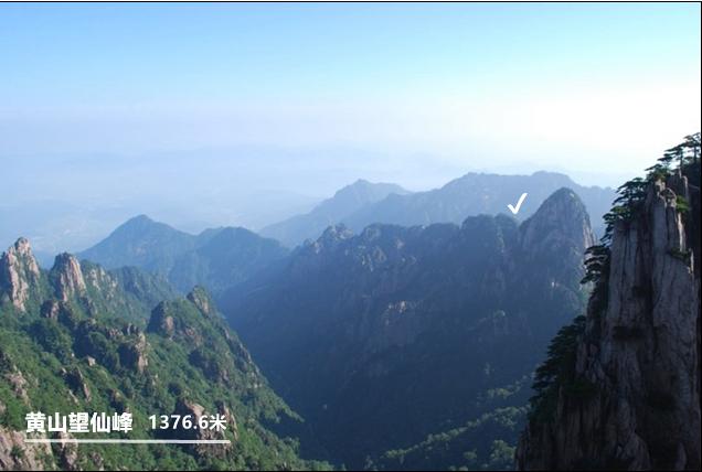 黄山望仙峰