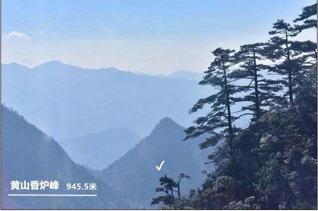 黄山香炉峰