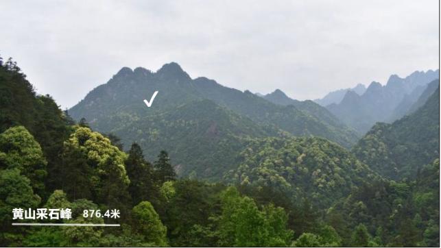 黄山采石峰