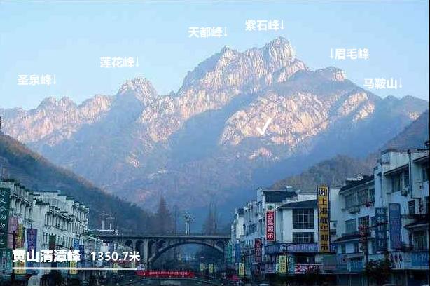 黄山清潭峰