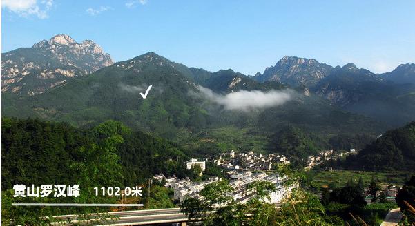黄山罗汉峰
