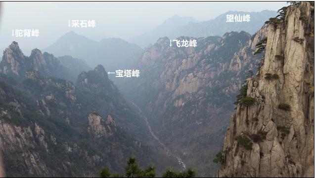 黄山宝塔峰