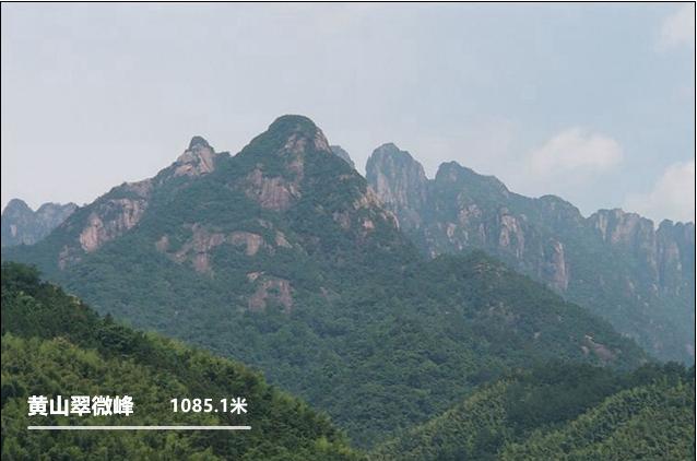 黄山翠微峰