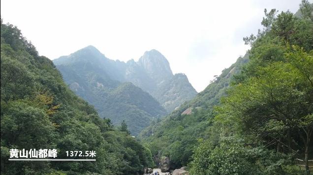 黄山仙都峰