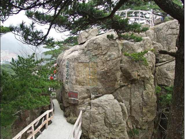 黄山接引桥