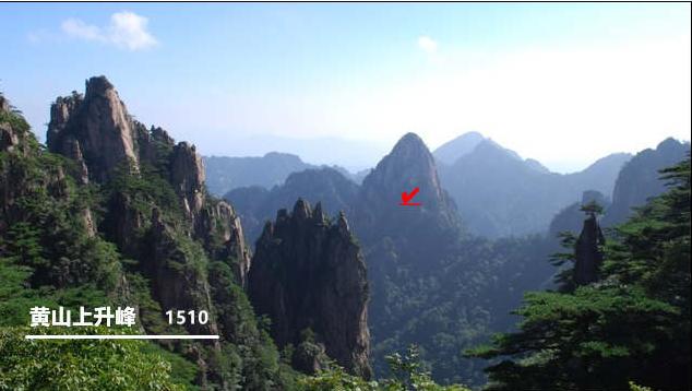 黄山上升峰