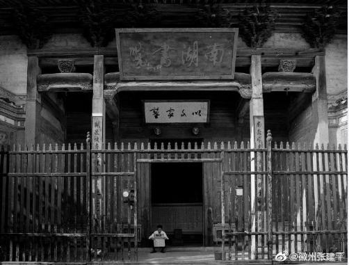 2001年8月8日 宏村 以文家塾